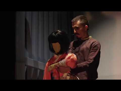 Souvenir Asiático Trailer