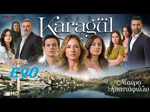 Черная роза 28 серия с русскими субтитрами (Karagul)