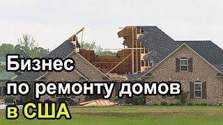 Сколько можно заработать на ремонте дороги в Украине – Больше чем правда – выпуск от 14.08.2017