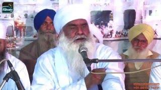 SAIDPUR HARNIAN (Gurdaspur) || Sant Baba Maan SIngh Ji Pehowa Wale || Religious Program || HD ||