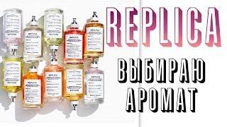 видео Купить оптом Byredo M/Mink, 100 ml (Lux) в интернет-магазине