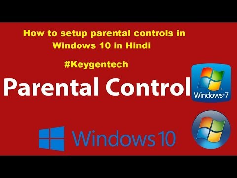 How To Set Up Parental Controls On Windows   Windows Parental Controls-in [hindi]