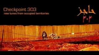 Checkpoint 303 - Said Guevara