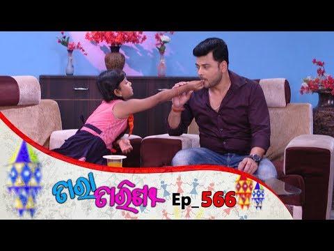 Tara Tarini | Full Ep 566 | 30th Aug 2019 | Odia Serial – TarangTV