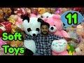 Teddy Bear wholesale market |Soft Toys wholesale market Delhi | Cheapest Soft Toys