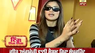 Shipra Goyal Special Interview about her Career | Angrezi Wali Madam Singer