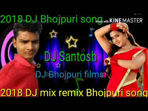 DJ Bhojpuri song Rani bardas Kara Chadhal Jawani Rani bardas Kar Bhojpuri song 2018 super hit DJ new