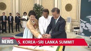 Blue House welcomes Sri Lankan President, holds summit