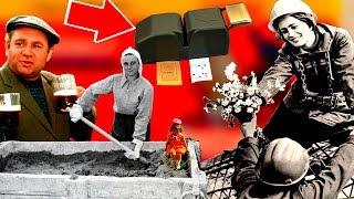 1 ДЕНЬ ИЗ ЖИЗНИ СОВЕТСКОГО ГРАЖДАНИНА. Как проживал день человек СССР