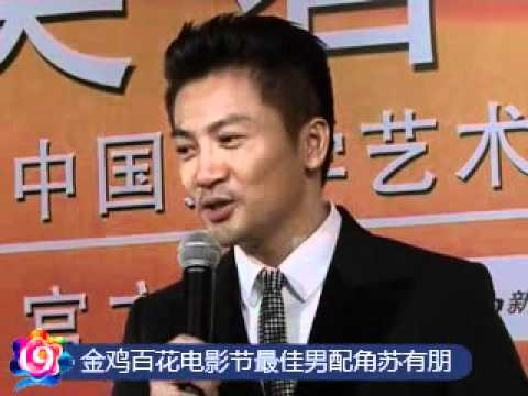 Su You Peng Given Interview For Best Supporting Actor Award, 2010