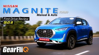Nissan Magnite - First Drive Review (Manual & Auto) | Hindi | GearFliQ