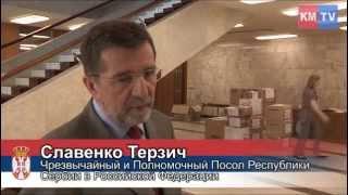 Наводнение в Сербии: русские не оставят братский народ в беде(, 2014-05-21T13:26:43.000Z)