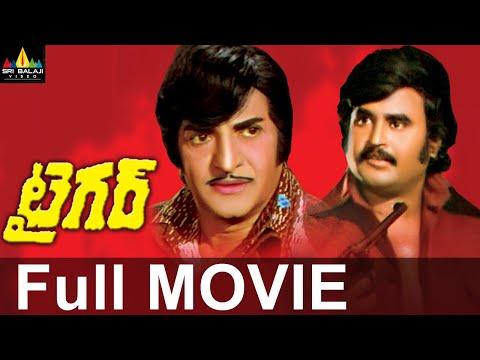 Tiger Telugu Full Movie | NTR, Rajinikanth...