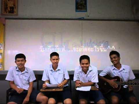 """เพ้อเจ้อCoverวงจีไอโจ BY เบียร์ อ้อฟ เเละนิปปอนล์ Feat."""" Masalong โรงเรียนขุขันธ์"""
