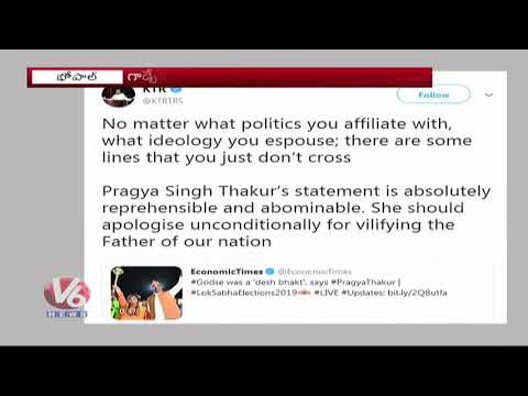 TRS Working President KTR Tweet On BJP Leader Pragya Thakur Controversial Comments | V6 News