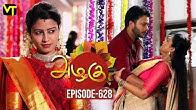 Azhagu - Tamil Serial | அழகு | Episode 628 | Sun TV Serials | 12 Dec 2019 | Revathy | Vision Time