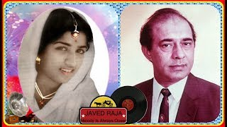 Download Hindi Video Songs - TALAT MEHMOOD & LATA JI-HARI HAR BHAGHTI-1956-Chanda ka rang liye-[ GREAT DUET ]