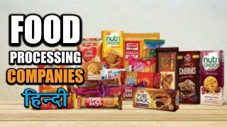 Top 7 Food Processing Companies in India 2019 (Hindi)