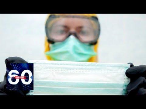 Коронавирус COVID-19: Украину ждет худший сценарий развития событий? 60 минут от 23.03.20