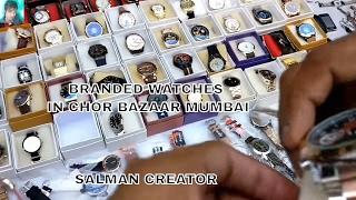 Mumbai Chor bazaar MOBILE, BRANDED WATCH, SHOES SAMSUNG MOBILE