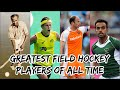 Greatest Field Hockey Players Of All Time