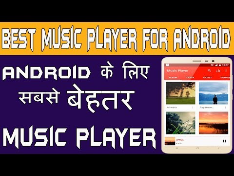 Best Music Player For Android 2017 | Music Player With MP3 Cutter