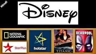 Disney: Sub ka Baap ek | Marvel, Star Wars, X-men, Fantastic 4 | Disney Fox deal explained in detail