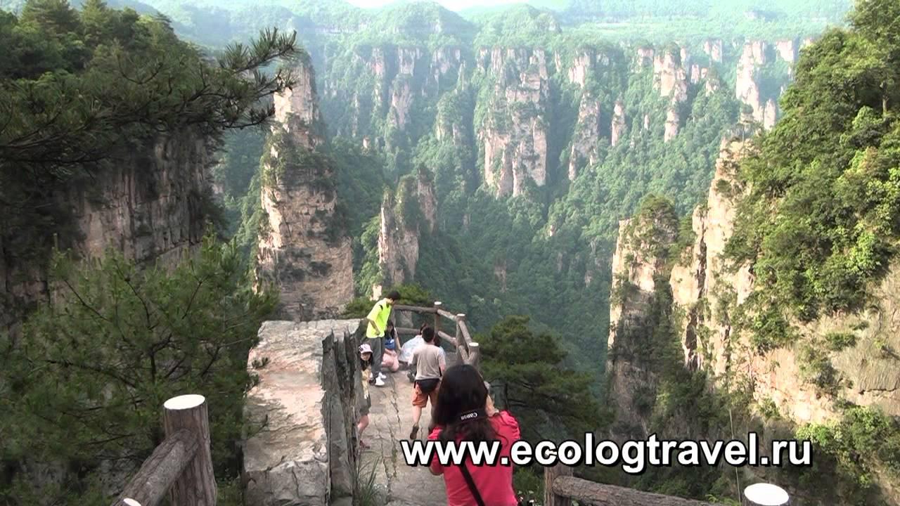 фото китайские горы