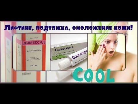 Маска для омоложения кожи с эффектом Ботокса: как избавиться от морщин в домашних условиях.