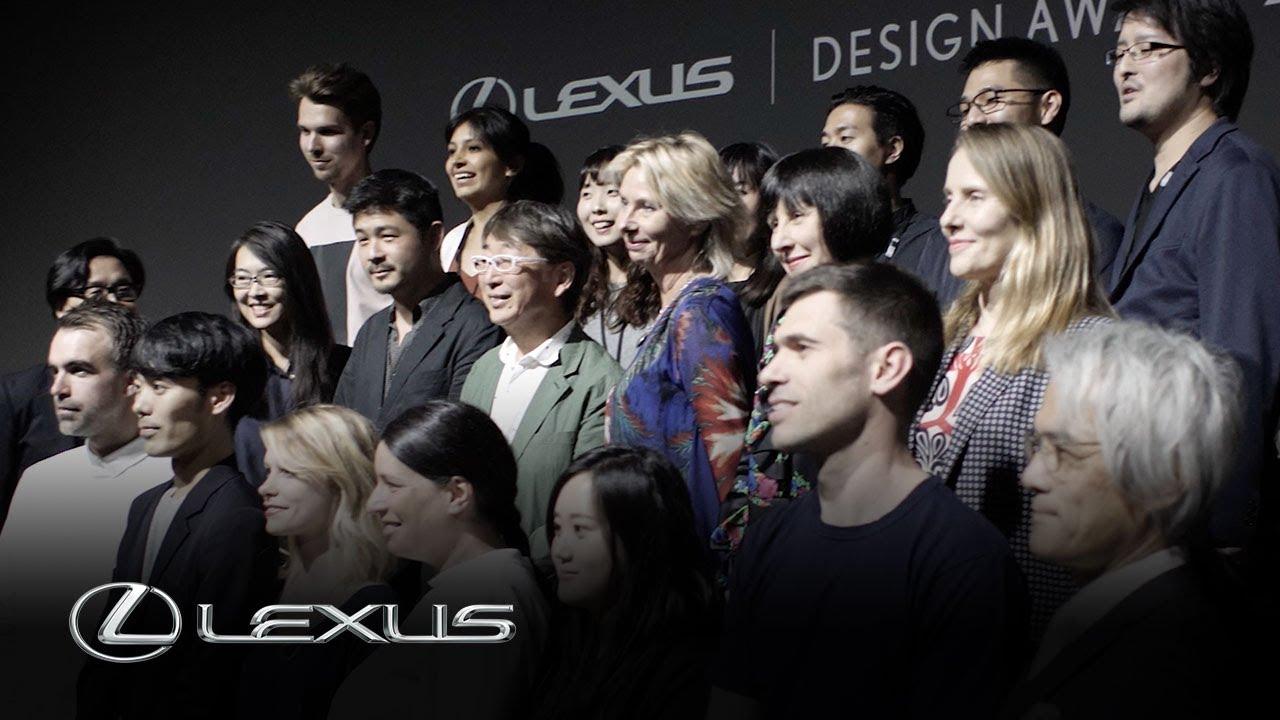 Lexus Design Award 2018 Now Open For Entries Youtube