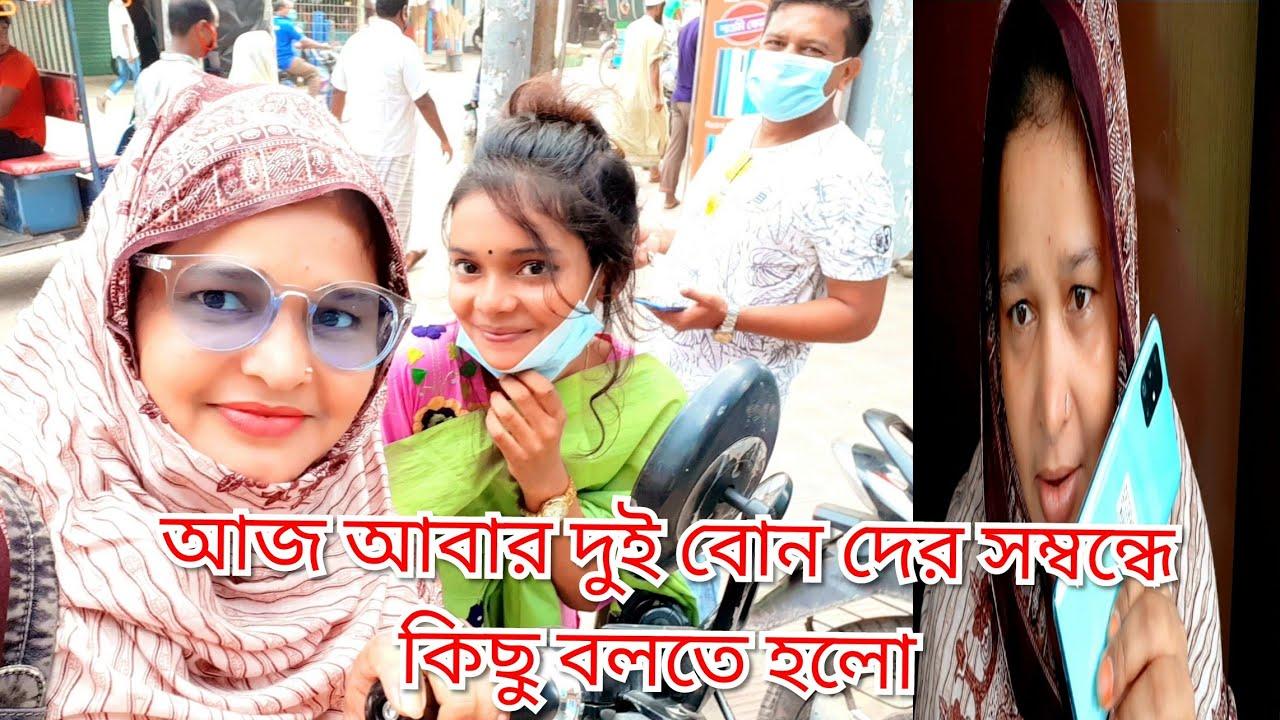 মার কাছে সন্তান খারাপ না।সন্তানের কাছে মা খারাপ না।কত টাকা দিয়ে মোবাইল কিনলাম?/Bangladeshi momTisha