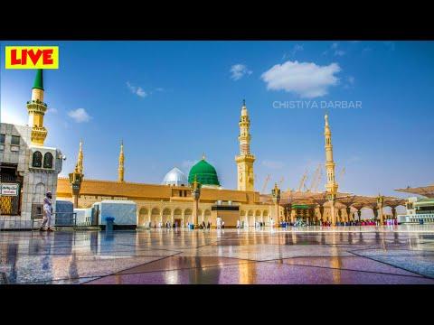 Live Madina Naat Sharif | World Famous Naat | Super Hit Naat 2021 | New Naat Sharif