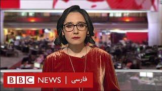 اخبار ساعت شش عصر- پنجشنبه ۳ بهمن