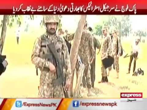 Pak Army takes world media to LoC to refute Indian surgical strike claim | Express News