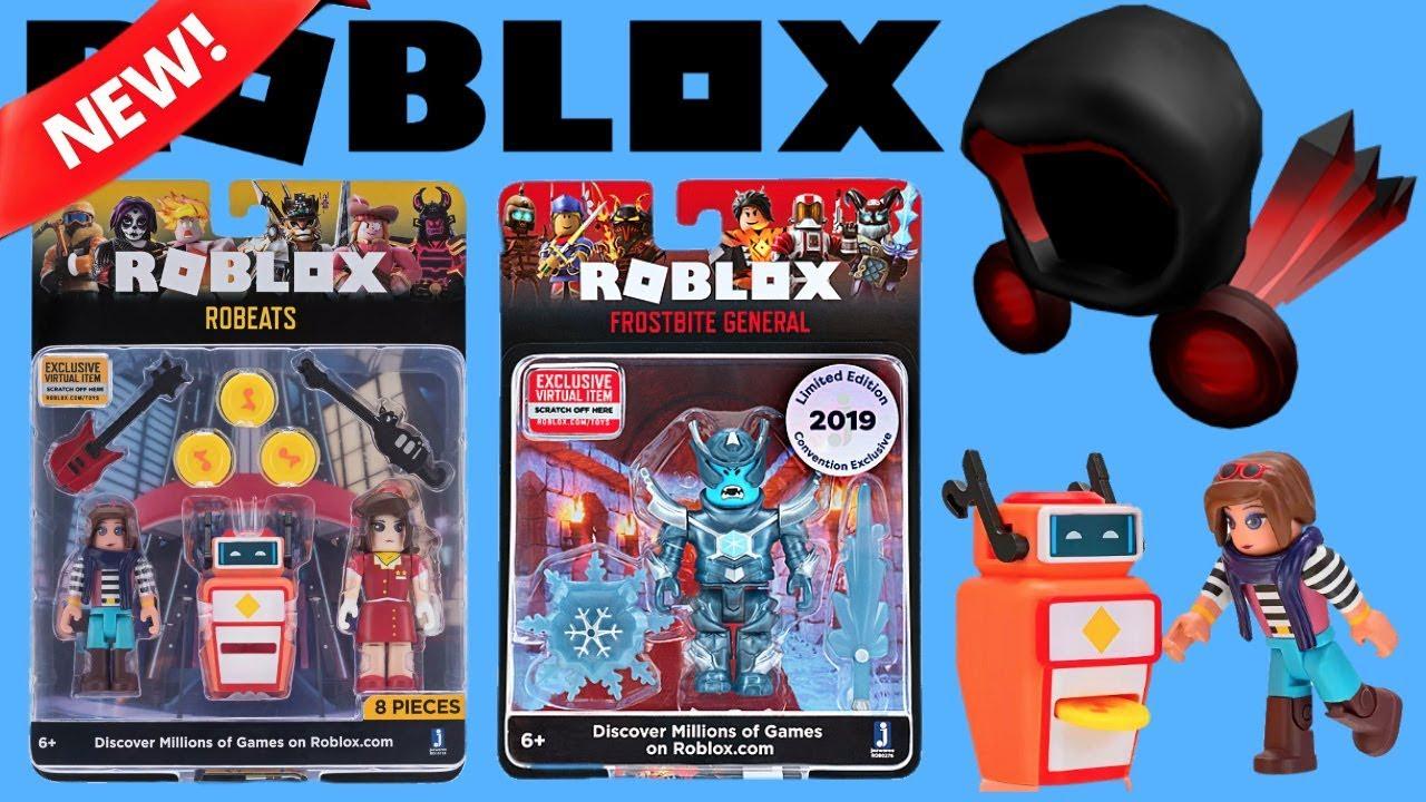 ROBLOX Dominus Dudes NEW