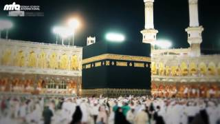 Islamische Kindergeschichten | Die Sunnah des Heligen Propheten saw  im Ramadhan