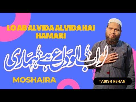 Lo Ab Alvida Alvida Hai Hamari Tabish Rehan