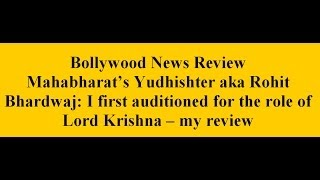 Mahabharat's Yudhishter aka Rohit Bhardwaj: I first auditioned for the role of Lord Krishna--review