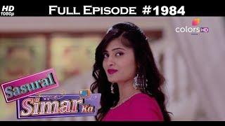 Sasural Simar Ka - 24th November 2017 - ससुराल सिमर का - Full Episode