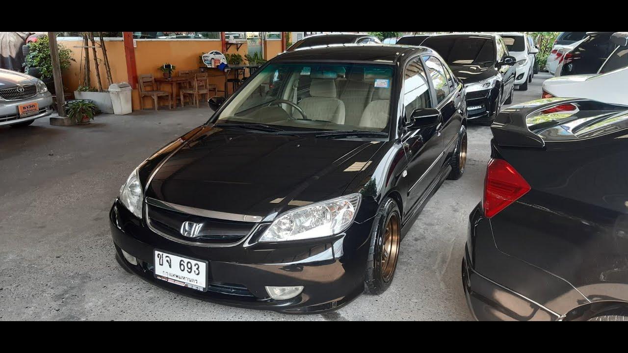 ส่งมอบ ซีวิคไดเมนชั่น ทรงสวยขับหล่อๆ l Honda Civic Dimension 1.7 Vtec ( Airbag / ABS ) Top 2005