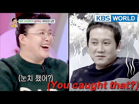 A man who works at night ...... [Hello Counselor Sub : ENG,TAI / 2018.02.19]