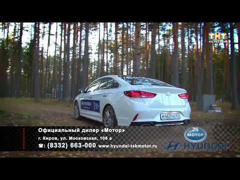 ПН Hyundai Sonata 5 2017 HD