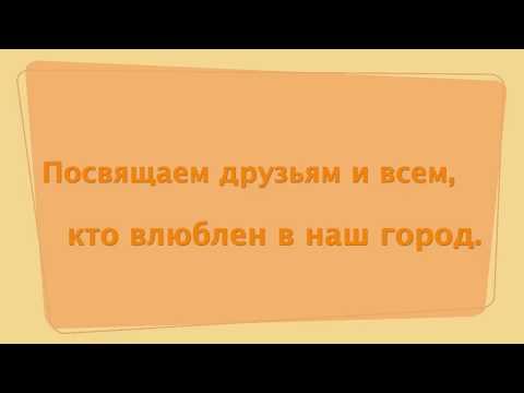Людмила Щеглякова - Шахты, город мой родной (mix 2019)