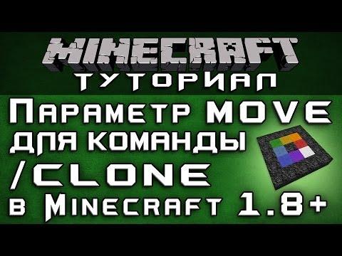 Видео Как построить игровой автомат в minecraft