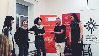 Смотреть видео Бизнес-клиника, ведущий Dr. Макс Шупбах, Москва, 03.2014 Часть 2 онлайн