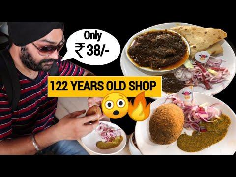 122 Saal पुराना Golbari Mutton Kosha | Kolkata Food | Mutton Kosha Eating | Mutton Kasha
