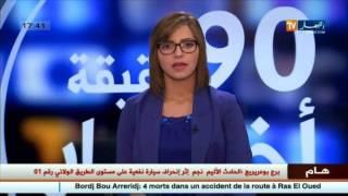 """هذا ما قاله وزير الطاقة الأسبق """"شكيب خليل """" حول مستقبل سوق النفط في الجزائر"""