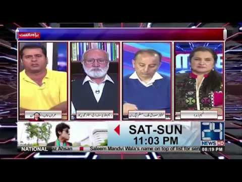 Who will be Senate chairman?  Nasim Zehra@  | 10 March 2018