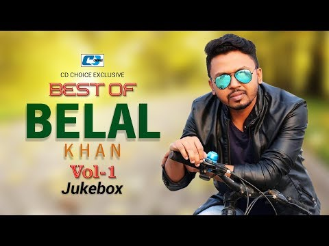 Best Of Belal Khan Vol1  Super Hits Album  Audio Jukebox  Bangla Song