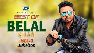 Best Of Belal Khan Vol-1 | Audio Jukebox